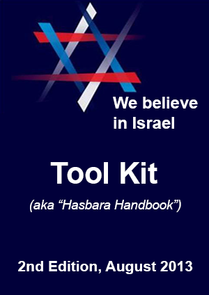I Believe in Israel!