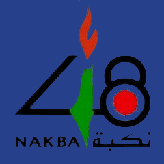 Nakba Day is May 15th - the anniversary of the creation of Israel, and an annual day of commemoration for the Palestinian people...